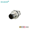 IP67 Waterproof A Coding 4 Pin Male Female M8 Sensor Connector With PVC Cable