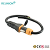 REUNION 3N Series IP67 Power Supply Connector for Audio & Video